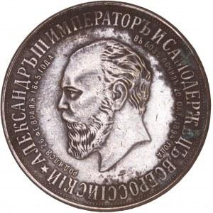 Russia - Nicholas II (1894-1917) 1 Rouble / Rubel 1912