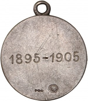 Hungary – Silver Medal 1905 St. Sandor Wekerle
