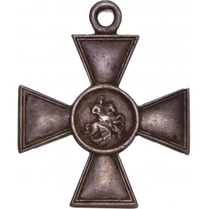 Russia - Alexander II, 1855-1881, AR medal - Cross of St. George 4th class