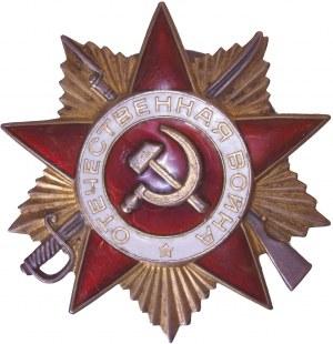 Russia / CCCP – Order Of Patriotic War 1 st  Class