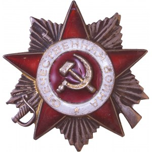 Russia / CCCP – Order Of Patriotic War 2 nd  Class