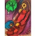 Marc Chagall (1887 Łoźno k. Witebska-1985 Saint-Paul de Vence), Dawid i Absalom, 1956 r.
