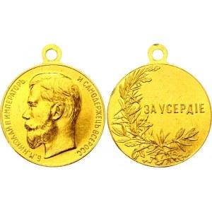 Phaleristics of the World - Orders, Medals, Badges & Awards