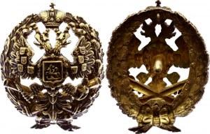 Russia Badge for Graduates from Mikhailovskaya Artillery Academy in St Petersburg XIX - XX Century
