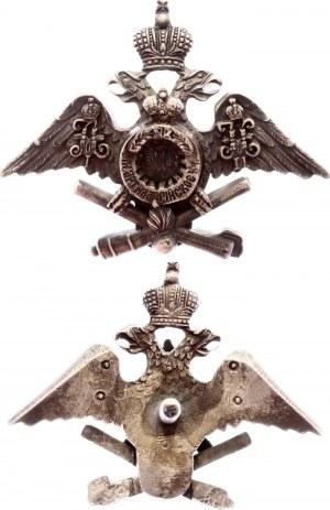 Russia Badge for Graduates from Mikhailovskaya Artillery School in St Petersburg XIX - XX Century