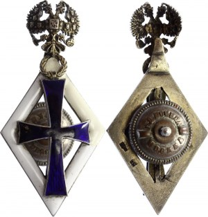 Russia Graduation Badge of the Imperial Russian University