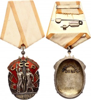 Russia - USSR Order of the Badge of Honour 1935