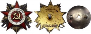 Russia - USSR Order of the Patriotic War - 1st Class 1942