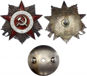 Russia - USSR Order of the Patriotic War - 2nd Class 1942