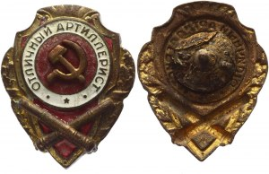 Russia - USSR Excellent Gunner Badge 1942