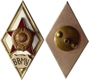 Russia - USSR Badge Higher Naval School 1950