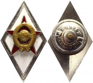 Russia - USSR Badge Military Academy 1957