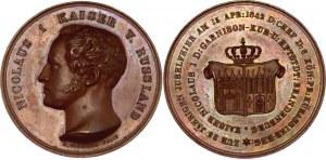 Russia - Prussia Nicholas I Bronze Jubilee Medal 1842