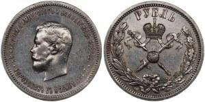 Russia 1 Rouble 1896 АГ Nicholas II Coronation