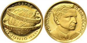 Russia - USSR Gold Medal