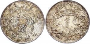 China Empire 1 Dollar 1911 (3)