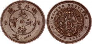China Hupeh 1 Cash 1906 (ND)