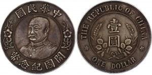 China Republic 1 Dollar 1912 (ND)