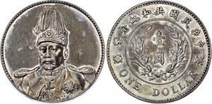 China Republic 1 Dollar 1914 (ND)