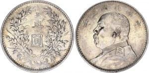 China Republic 1 Dollar 1914 (3)