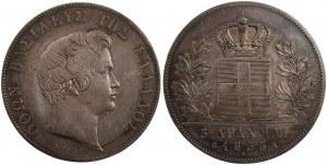 Greece 5 Drachmai 1833 A