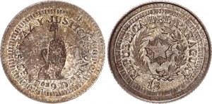 Paraguay 5 Cents Pattern Struck over Argentina 10 Centavos 1883 (ND)