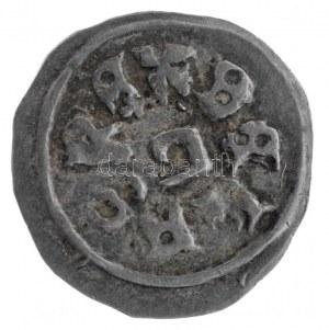 1235-1270. Denar Ag