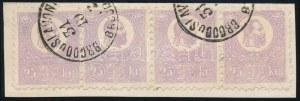 1871 Kőnyomat 25kr négyescsík kivágáson (típusok: X-IX-VIII-VII) / Mi 6 stripe of 4 on cutting (types: X-IX-VIII-VII) ...