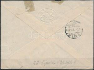 1946 (22. díjszabás) Billiós 2 x 2 billió P + 2 x 10 billió P Budapest helyi ajánlott levélen / 2 x Mi 920 ...