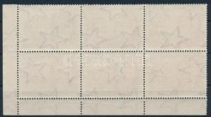 1950 Gyermek 60f tévnyomat ívsarki hatostömbben, az egyik bélyegen számvízjel. Összefüggésben rendkívüli ritkaság! (1...