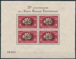 1950 UPU (I.) blokk számvízjellel (250.000) / Mi block 18 with IV in watermark (ujjlenyomat / fingerprint...