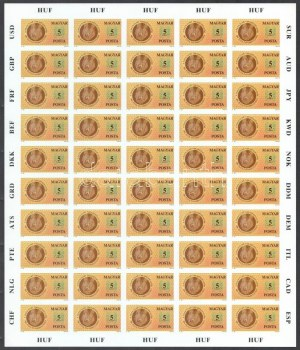 1990 150 éves a takarékpénztári mozgalom vágott teljes ív (ujjlenyomatok) / Mi 4065 imperforate complete sheet ...