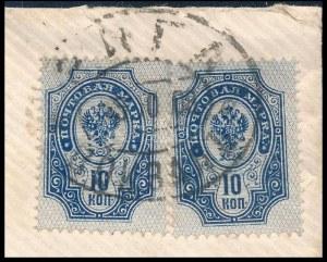 1908 2 db Mi 41 yaK bélyeg fordított alapnyomattal ajánlott levélen Rigából Drezdába ...