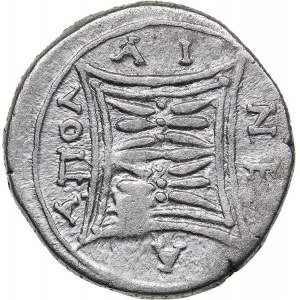 Illyria - Apollonia - Aristen AR Drachm - (circa 250-48 BC)