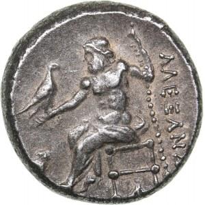Macedonian Kingdom AR Drachm - Alexander III the Great (336-323 BC)