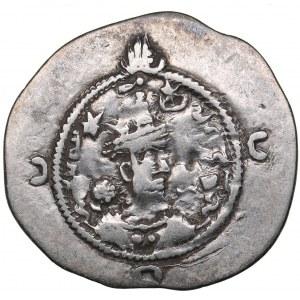 Sasanian Kingdom AR Drachm - Khusrau I (531-579 AD)