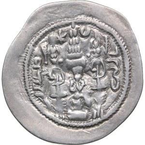 Sasanian Kingdom AR Drachm - Hormazd IV (579-590 AD)