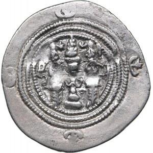 Sasanian Kingdom AR Drachm - Khusrau II  (591-628 AD)