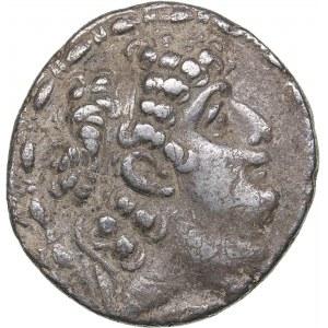 Seleukid Kings of Syria AR Tetradrachm - Philip I Philadelphos (95-75BC)