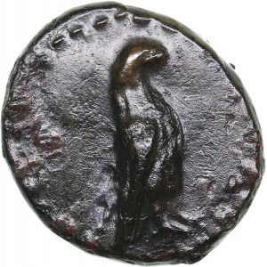 Kings of Thrace - AE Chalkous - Seuthes III (circa 323-316 BC)