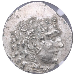 Thrace, Odessos AR Tetradrachm. In the name and types of Alexander III of Macedon (circa 125-70 BC)