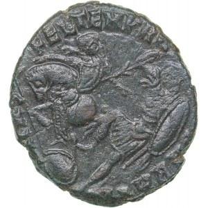 Roman Empire Æ Centenionalis - Constantius II (337-361 AD)