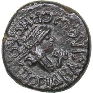 Bosporus Kingdom, Pantikapaion Billon-Stater 264 AD - Rheskouporis IV (242/243-276/277 AD)