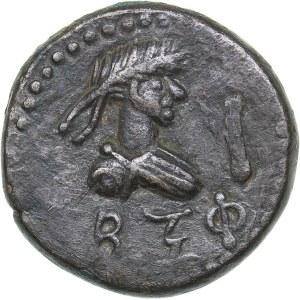 Bosporus Kingdom, Pantikapaion Billon-Stater 265 AD - Rheskouporis IV (242/243-276/277 AD)
