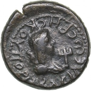 Bosporus Kingdom, Pantikapaion Billon-Stater 266 AD - Rheskouporis IV (242/243-276/277 AD)
