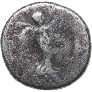 Roman - Cappadocia - Caesarea AR Hemidrachm RY 4 (119/20) -  Hadrian (117-138 AD)
