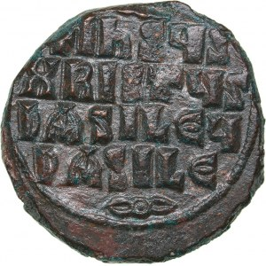 Byzantine AE Follis - Attributed to Basil II and Constantine VIII (AD 976-1028 AD)