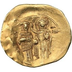 Byzantine - Constantinople AV Hyperpyron - John II Comnenus the Good (1118-1143 AD)