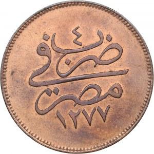 Egypt 10 paras AH 1277 (1861 AD)