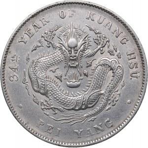 China - Peiyang Dollar 1899